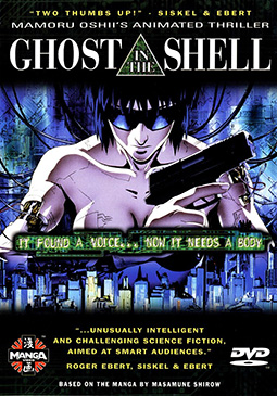 Ghost in the Shell movie cover